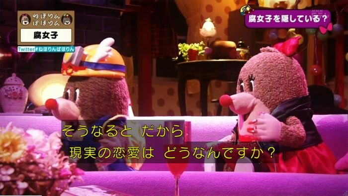 ねほりん腐女子回のキャプ409