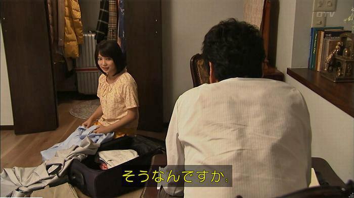 ウツボカズラの夢7話のキャプ87