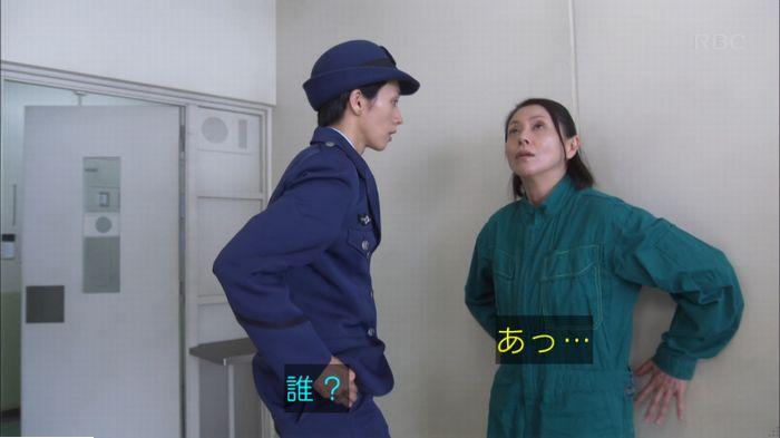 監獄のお姫さま 4話のキャプ222