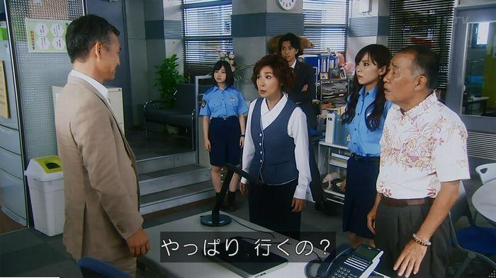 警視庁いきもの係 最終話のキャプ849