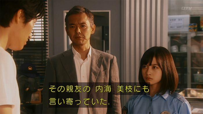 いきもの係 5話のキャプ784