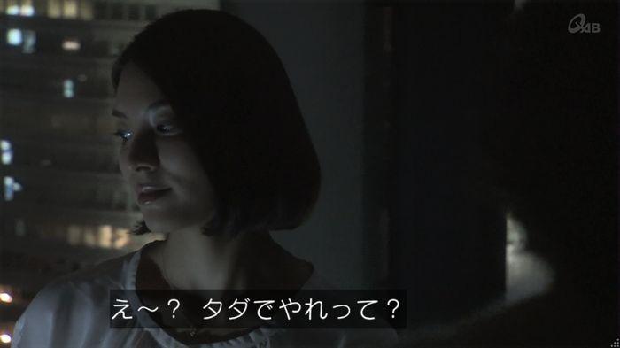 奪い愛 5話のキャプ772