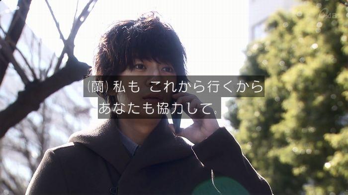 奪い愛 6話のキャプ667