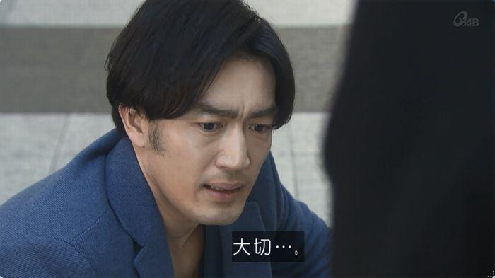 奪い愛 5話のキャプ25