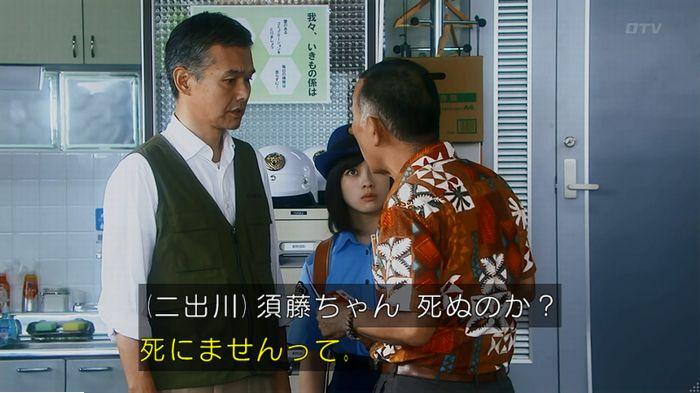 警視庁いきもの係 最終話のキャプ261