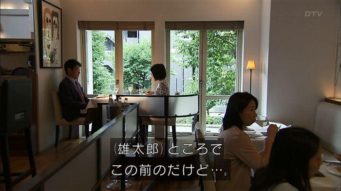 ウツボカズラの夢2話のキャプ416