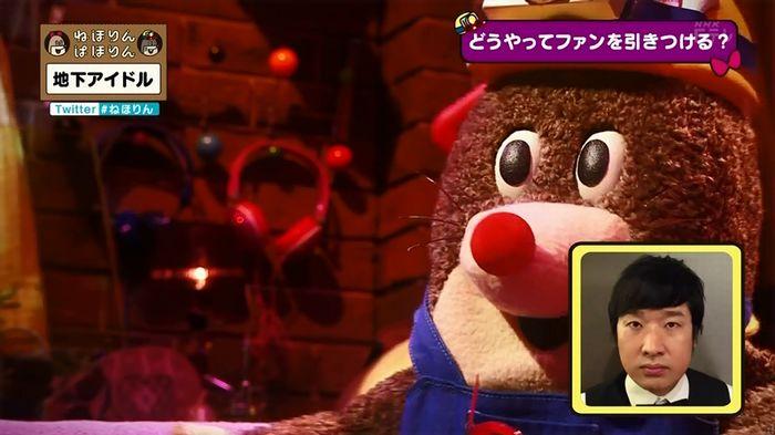 ねほりん 地下アイドル回のキャプ415