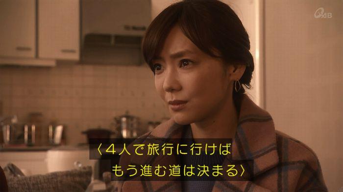 奪い愛 4話のキャプ249