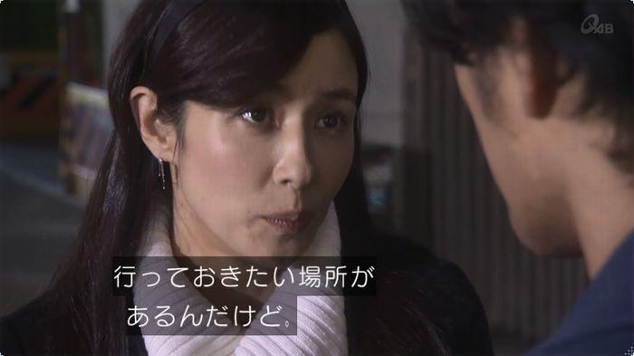 奪い愛 3話のキャプ369