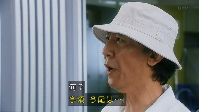 警視庁いきもの係 最終話のキャプ570