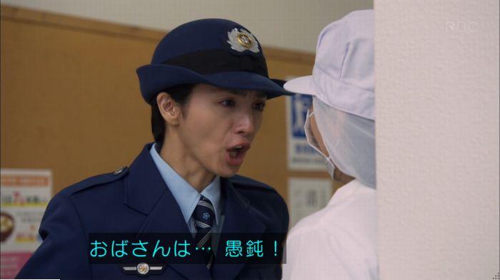 監獄のお姫さま 4話のキャプ381