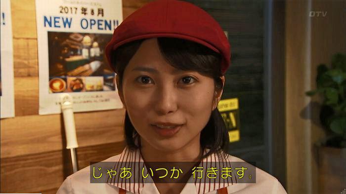 ウツボカズラの夢6話のキャプ434