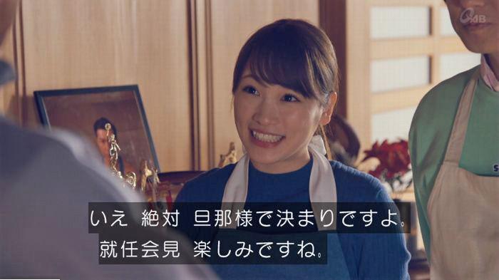 家政婦のミタゾノ 7話のキャプ154