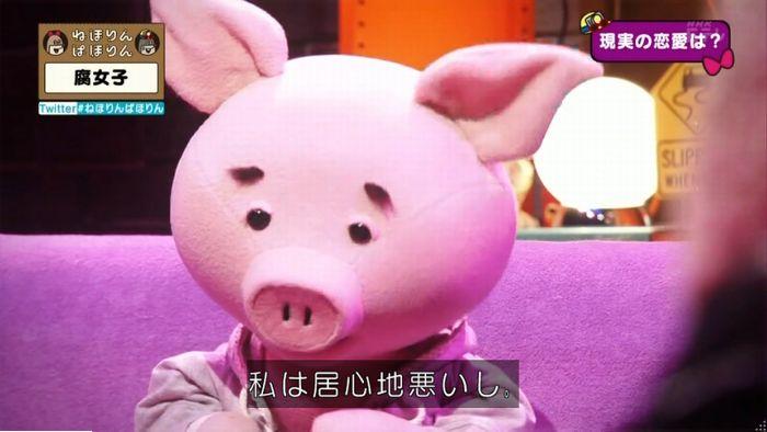ねほりん腐女子回のキャプ483