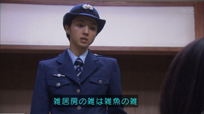 監獄のお姫さま 2話のキャプ369