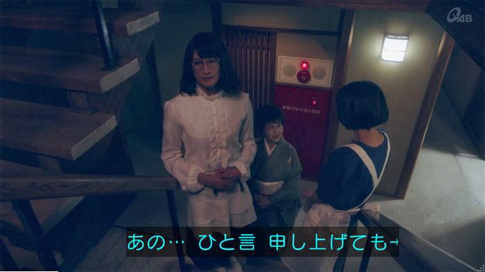 家政夫のミタゾノ7話のキャプ360