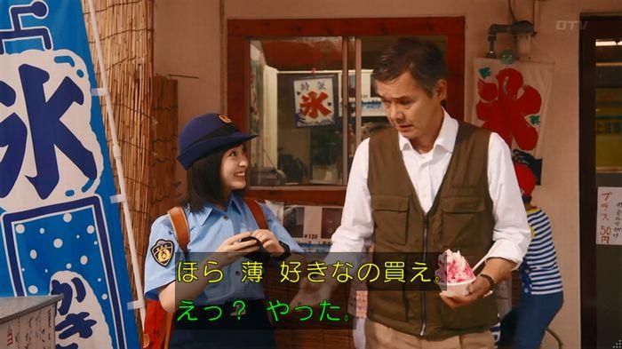 警視庁いきもの係 8話のキャプ359