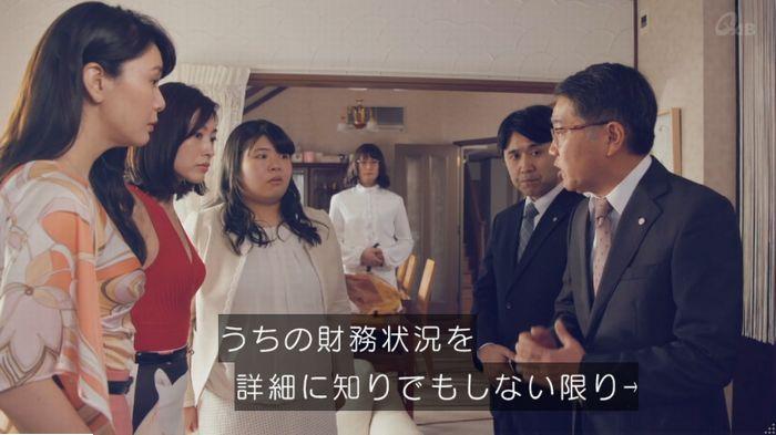 家政婦のミタゾノ 2話のキャプ657