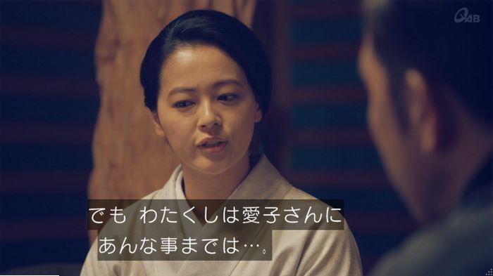 家政婦のミタゾノ 7話のキャプ604