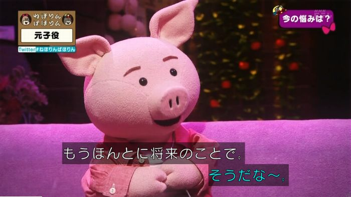 ねほりん元子役のキャプ485