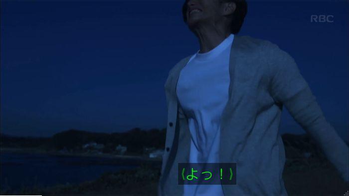 監獄のお姫さま 最終話のキャプ484