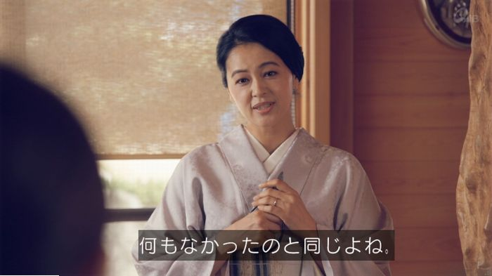 家政婦のミタゾノ 7話のキャプ207