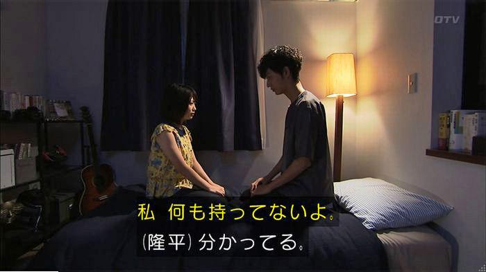ウツボカズラの夢7話のキャプ546