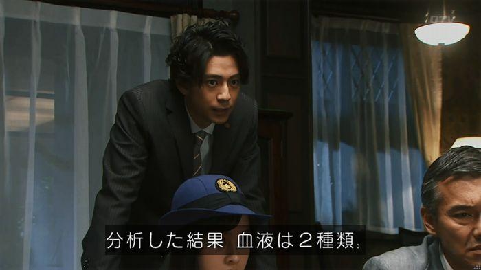 警視庁いきもの係 8話のキャプ693