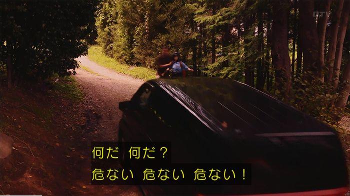警視庁いきもの係 9話のキャプ319