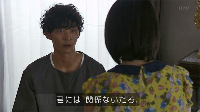 ウツボカズラの夢7話のキャプ416
