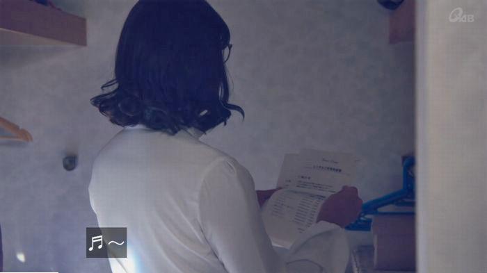 家政婦のミタゾノ 2話のキャプ134