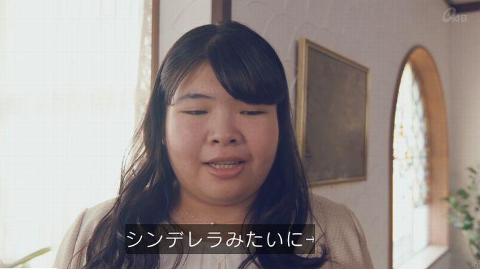 家政婦のミタゾノ 2話のキャプ717