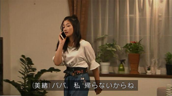 ウツボカズラの夢6話のキャプ365