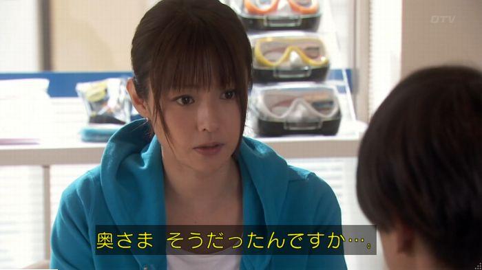 9話のキャプ104