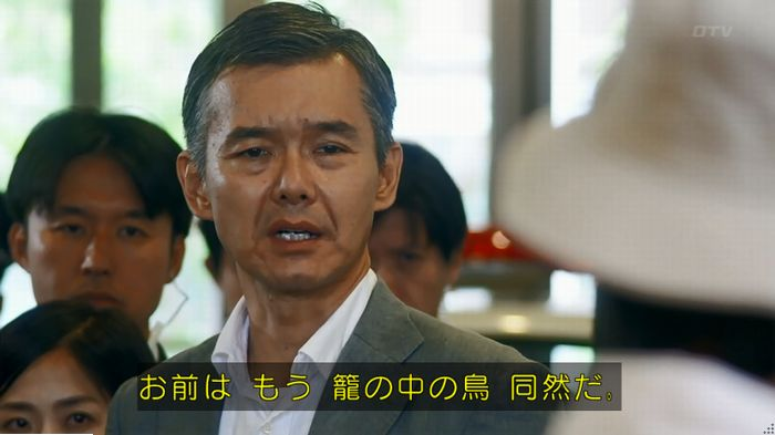 警視庁いきもの係 最終話のキャプ482
