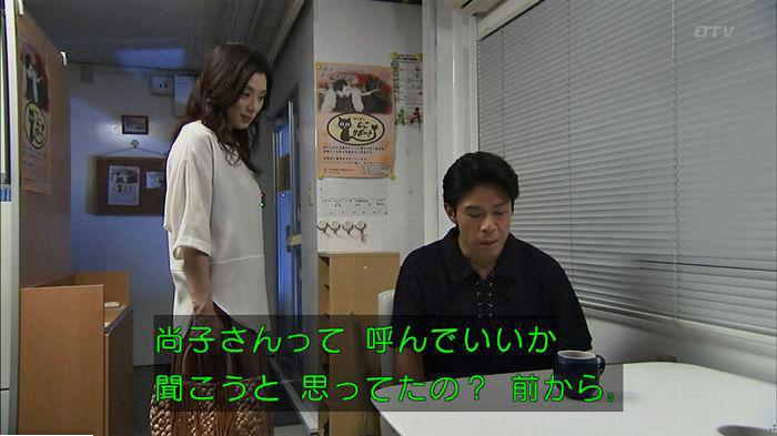 ウツボカズラの夢5話のキャプ303