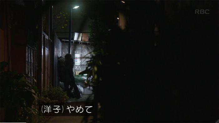 監獄のお姫さま 7話のキャプ477