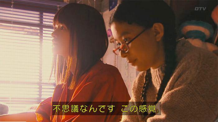 海月姫7話のキャプ330