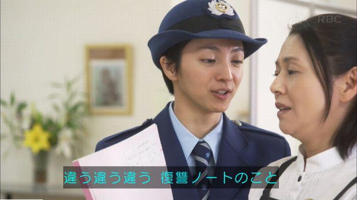 監獄のお姫さま 8話のキャプ160
