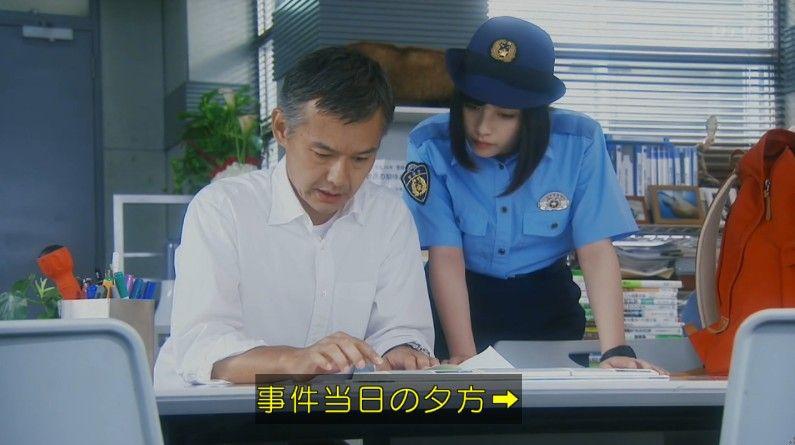 いきもの係 4話のキャプ510