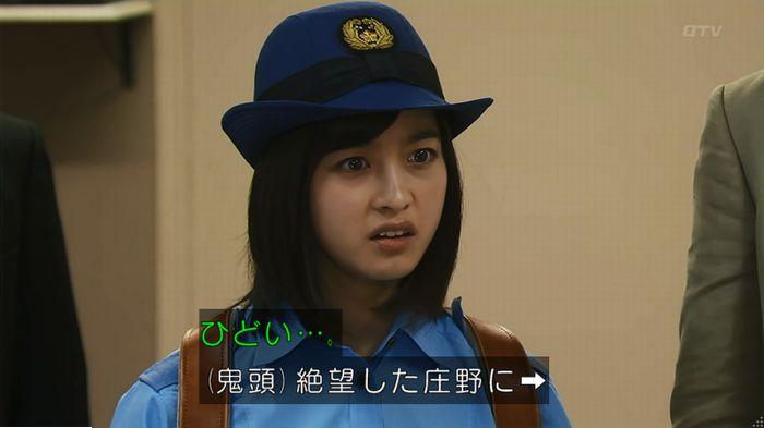 警視庁いきもの係 最終話のキャプ71