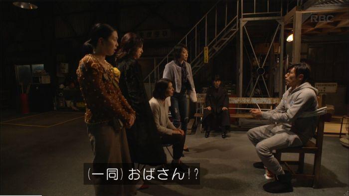 監獄のお姫さま 2話のキャプ465