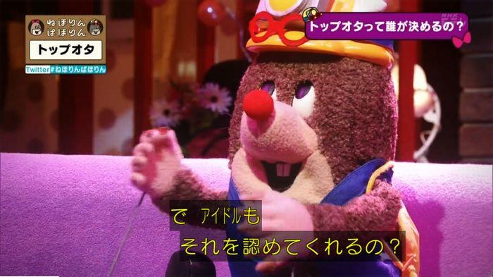 ねほりんぱほりんのキャプ271