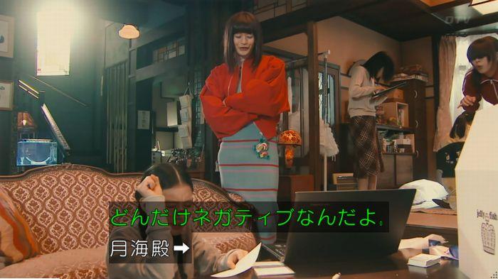 海月姫7話のキャプ59