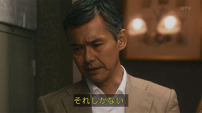いきもの係 2話のキャプ663