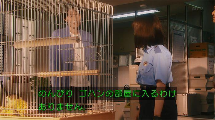 いきもの係 5話のキャプ714