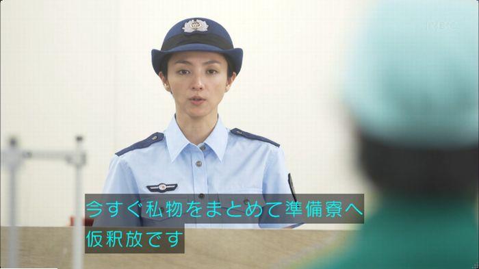 監獄のお姫さま 5話のキャプ85