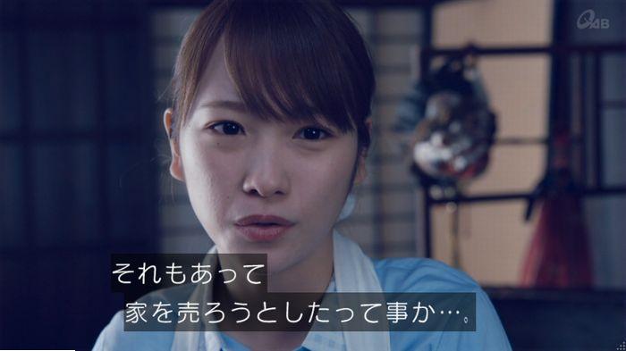家政婦のミタゾノ 5話のキャプ668