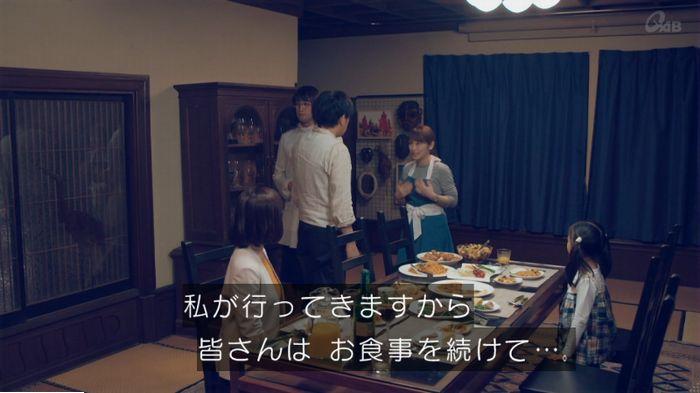 家政婦のミタゾノ 5話のキャプ367