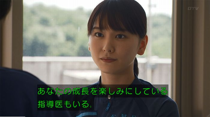 コード・ブルー最終回後編のキャプ102
